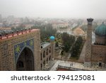 Small photo of Tilya Kori Madrasa facade view, Samarkand, Uzbekistan