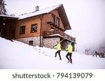 senior couple going cross... | Shutterstock . vector #794139079