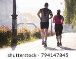 urban sports  healthy young... | Shutterstock . vector #794147845