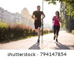 urban sports  healthy young... | Shutterstock . vector #794147854