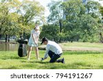 young lovely couple playing... | Shutterstock . vector #794191267