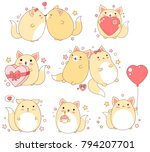 collection of cute cats in... | Shutterstock .eps vector #794207701