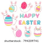 set of cute rabbits with easter ... | Shutterstock .eps vector #794209741