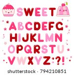 vector alphabet with caramel... | Shutterstock .eps vector #794210851