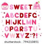 vector alphabet with caramel... | Shutterstock .eps vector #794210851