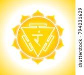 vector third chakra manipura...   Shutterstock .eps vector #794231629