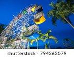 ferris wheel of amusement park | Shutterstock . vector #794262079