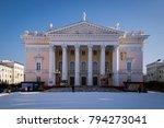 zheleznogorsk  russia  ...   Shutterstock . vector #794273041