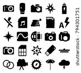 flash icons. set of 25 editable ... | Shutterstock .eps vector #794301751
