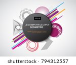 vector  abstract geometric... | Shutterstock .eps vector #794312557