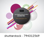 vector  abstract geometric... | Shutterstock .eps vector #794312569