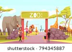 zoo entrance gates cartoon... | Shutterstock .eps vector #794345887