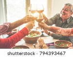senior friends cheering with... | Shutterstock . vector #794393467