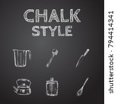 hand drawn cookware sketches... | Shutterstock .eps vector #794414341