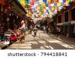 kathmandu  nepal   november 10  ... | Shutterstock . vector #794418841
