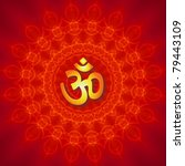 om mandala design   Shutterstock . vector #79443109