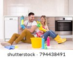 young couple having fun on... | Shutterstock . vector #794438491