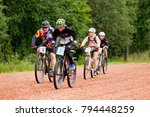 august 26  2017  bicycle race... | Shutterstock . vector #794448259