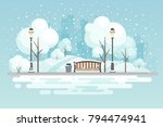 winter city park.vector... | Shutterstock .eps vector #794474941