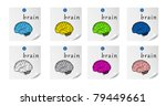 set of brains on list of paper | Shutterstock .eps vector #79449661