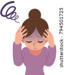 woman headache migraine | Shutterstock .eps vector #794501725