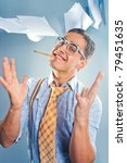 clever man start career   Shutterstock . vector #79451635