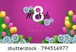 purple flower and leaves . 8... | Shutterstock .eps vector #794516977