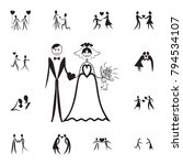 bride and groom icon. set of... | Shutterstock .eps vector #794534107