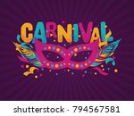 popular event in brazil.... | Shutterstock .eps vector #794567581