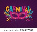 popular event in brazil.... | Shutterstock .eps vector #794567581