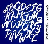 handwritten latin alphabet... | Shutterstock .eps vector #794569627