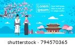 couplein traditional korea... | Shutterstock .eps vector #794570365