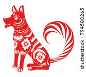 zodiac sign for year of dog ... | Shutterstock .eps vector #794580265