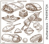 arab cuisine traditional food... | Shutterstock .eps vector #794595724