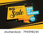 end of season big sale banner... | Shutterstock .eps vector #794598154