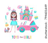 toys for girls. vector clipart. ... | Shutterstock .eps vector #794601649