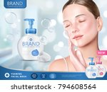 facial wash ads  foaming face... | Shutterstock .eps vector #794608564