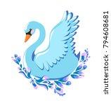 fairy swan vector illustration. | Shutterstock .eps vector #794608681