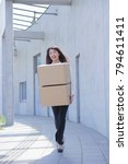 japanese businesswomen carrying ... | Shutterstock . vector #794611411