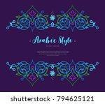 vector vintage decor  ornate... | Shutterstock .eps vector #794625121
