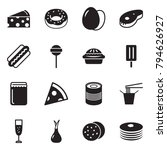 solid black vector icon set  ... | Shutterstock .eps vector #794626927