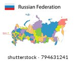 flag and map of russia with... | Shutterstock .eps vector #794631241