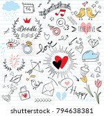 set of colorful doodle on paper ... | Shutterstock .eps vector #794638381