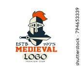 medieval logo  premium club ... | Shutterstock .eps vector #794653339