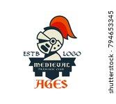 middle ages estb logo  premium... | Shutterstock .eps vector #794653345