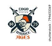 middle ages logo design  estd... | Shutterstock .eps vector #794653369