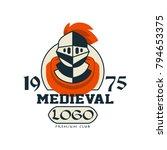 medieval logo  premium club ... | Shutterstock .eps vector #794653375