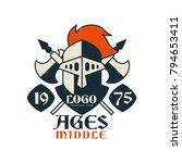 middle ages logo  estd 1975 ... | Shutterstock .eps vector #794653411