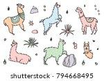 vector set of characters.... | Shutterstock .eps vector #794668495