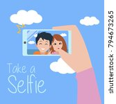 selfie illustration vector | Shutterstock .eps vector #794673265